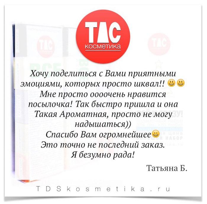 Otziv_ShkvakEmotsii