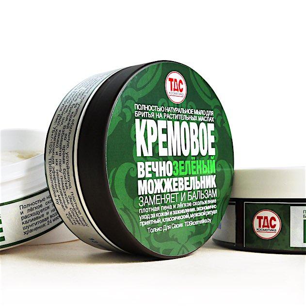 Для бритья. Кремовое: Вечнозелёный можжевельник. 150мл