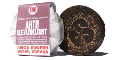 Антицеллюлитное, круглое, 100гр. С люфой, кофе и красным перцем