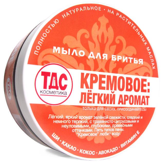 Для бритья. Кремовое: Лёгкий аромат. 150